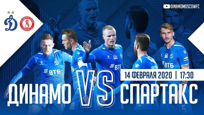 «Динамо» vs «Спартакс» (Латвия) – Live!