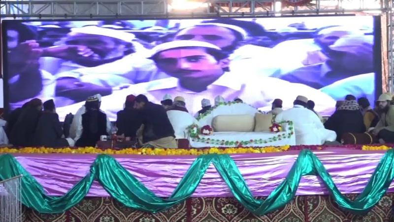 39th Jashn e Jilani Gousal e Azam Destahger conf in Kottri by Anjuman Sarfrosh e Islam Pak part 6