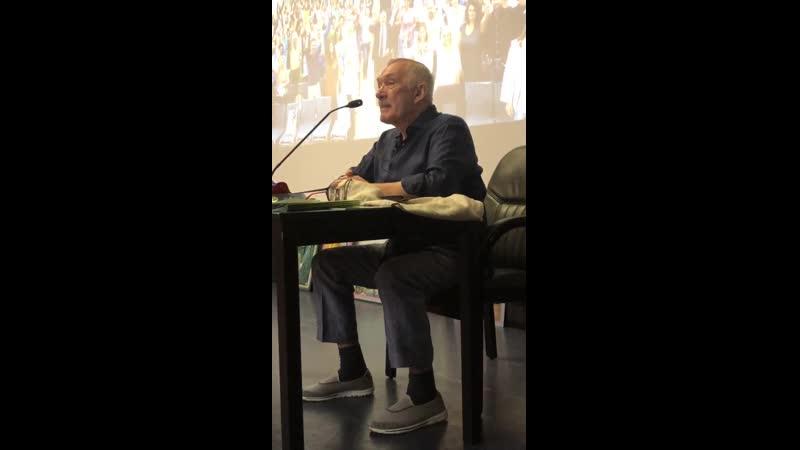 Выступление В.Н. Мегре (окончание) в Новосибирске 06.08.2019