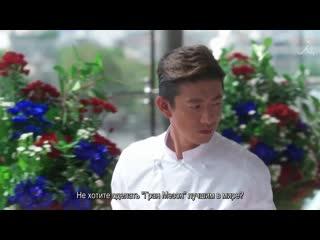 Grand Maison Tokyo teaser 1_ru