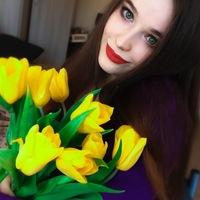 Сигитова Екатерина