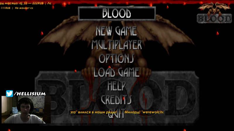 RUS Blood на Максимальной сложности Extra Crispy чат ВК не работает Переходите на другие ресурсы Спасибо