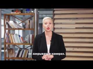 Обращение Марии Колесниковой к властям и беларусам