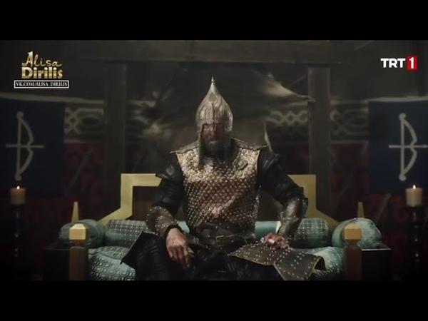 4 Анонс к сериалу Пробуждение Великие Сельджуки