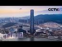 中国新闻 壮丽70年 奋斗新时代·珠海横琴 从蕉林绿野的边陲海岛到粤港澳28145