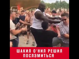 "Шакил ОНил на фестивале ""Tomorrowland"" - Москва FM"