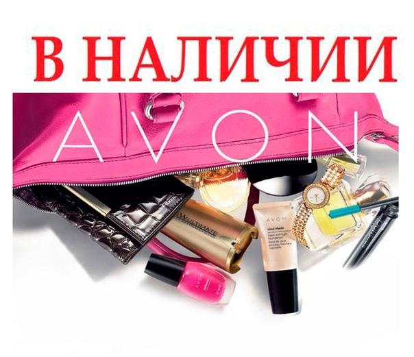 Косметика avon с доставкой минеральная косметика купить воронеж