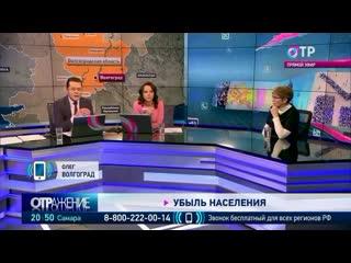 Телеканал ОТР принимал звонки и СМС от жителей России