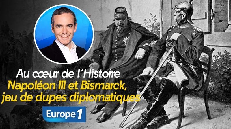 Au cœur de l'histoire: Napoléon III et Bismarck, jeu de dupes diplomatiques (Franck Ferrand)