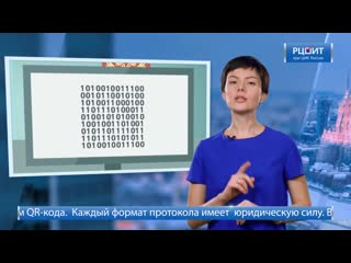 Подсчет голосов - познавательный ролик РЦОИТ при ЦИК России