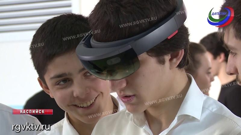 В Дагестане прошел III конкурс научных проектов Науки юношей питают