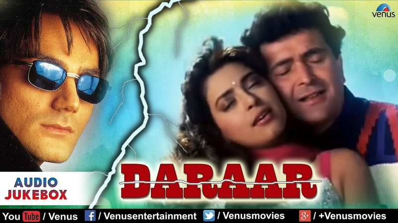 Daraar Full Songs Rishi Kapoor Juhi Chawla Arbaaz Khan Audio Jukebox