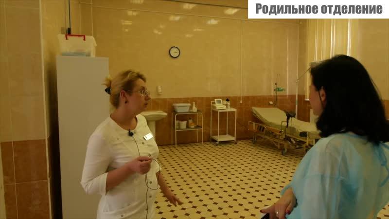 Как работает сегодня самый первый роддом в России Роддом №6 им Снегирева подробнейшая экскурсия 1