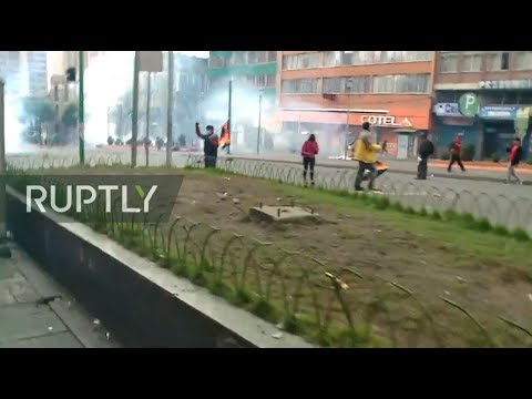LIVE: Indigenous Group protest in La Paz against self-proclaimed new interim president