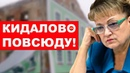 Рубанула правду в госдуме как она есть Хронология кидалова в России RTN