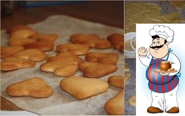 Песочное печенье для малышей