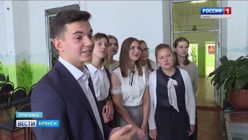 Трубчевских школьников пригласили на торжества к столетию Михаила Калашникова