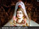 Dwadash Jyotirling Stotra by Anuradha Podwal