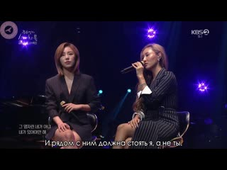 Wheein, Hwasa (MAMAMOO)  Loving One Person рус.саб