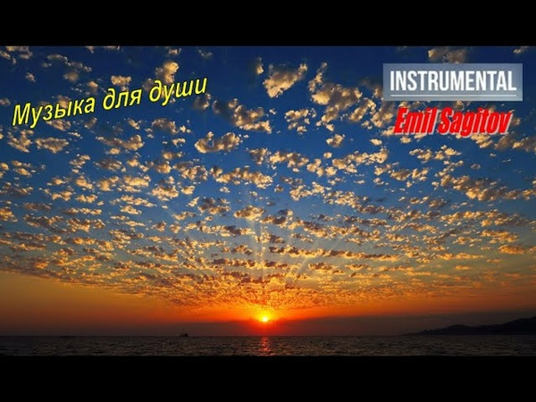 Emil Sagitov Ghost Instrumental