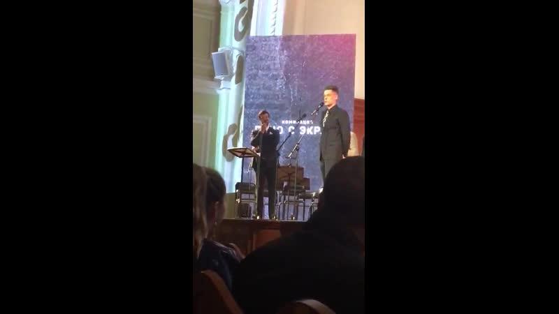Юрий Дудь на премии GQ Человек года в Московской государственной консерватории имени Чайко