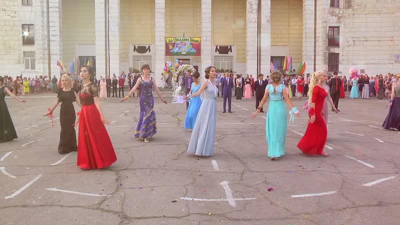 Вальс Выпускников 2018. Школа №3 г.Червонопартизанск