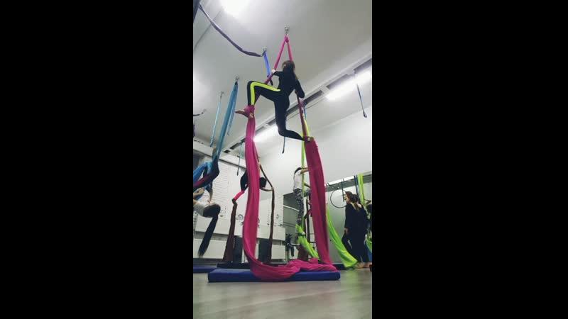 Повітряна гімнастика