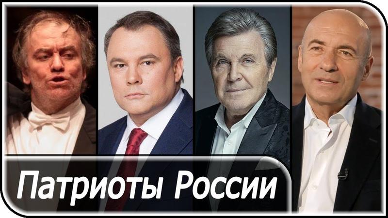 Образы российского патриотизма Выпуск первый