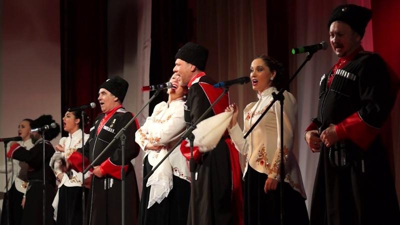 Узенький проулочек - Программа «Ехали казаки до казачьего кордона»