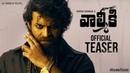 Valmiki Teaser | Varun Tej | Harish Shankar | Mickey J Meyer | 14 Reels Plus