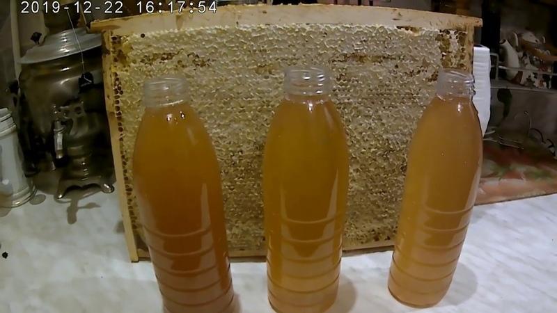 Мёд белой акации отправляем друзьям в дальнее зарубежье.
