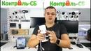 Видеонаблюдение Ivideon через 3G 4G интернет своими руками