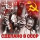 Алла Пугачёва - Этот мир придуман не мною