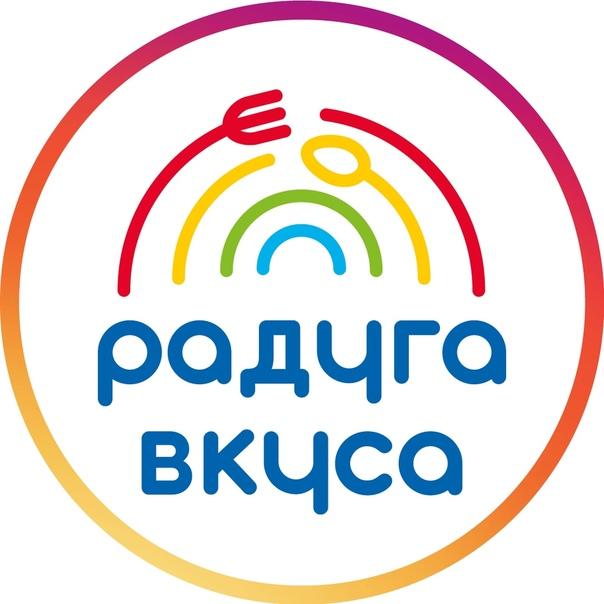 Компания радуга вкусов сайт зао братская электросетевая компания официальный сайт