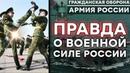 Авианосец Адмирал Кузнецов и неизвестная ПРАВДА о мощи АРМИИ РОССИИ Гражданская оборона