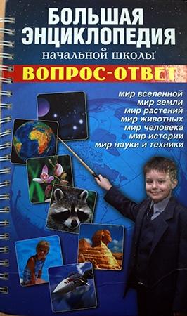 Книги к Дню науки, изображение №16