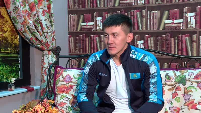 Мират Мусабаев Тлекович - кикбоксер из Казахстана Шод санна латт)