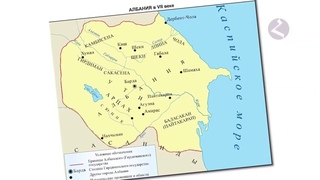 Как Азербайджан фальсифицирует мировую историю в учебнике школы 7 класса