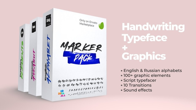 Handwriting typeface After Effects template