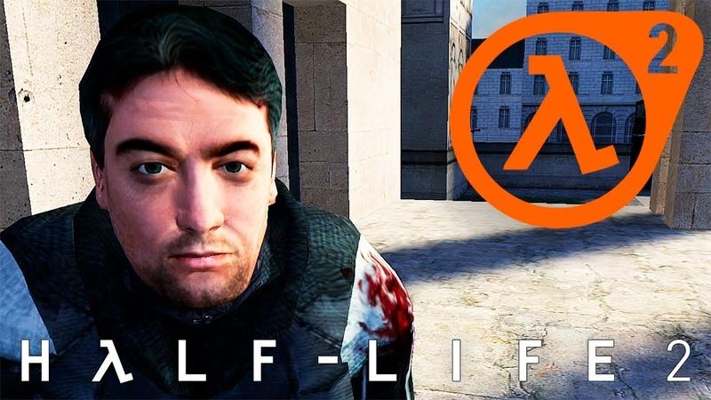 АТАКУЕМ С МЕДВЕЖОНКОМ ► Half Life 2 13
