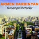 Армянская - Ов сирун, сирун