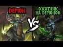 ReMinD (NE) vs Infi (ORC). Демон и Охотник на демонов. Cast 137 [Warcraft 3]