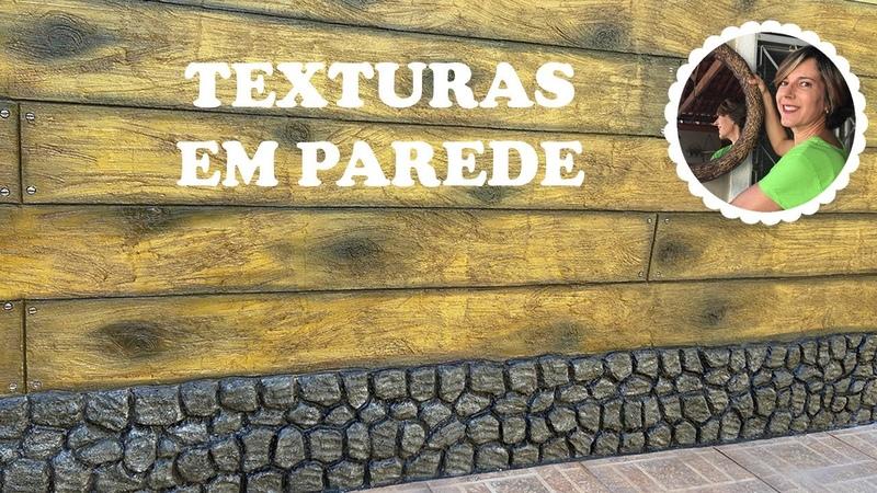 DIY - 2 TÉCNICAS DE TEXTURA EM PAREDE EXTERNA SURPREENDENTES IMITAÇÃO DE PEDRA E MADEIRA