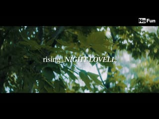 Rising night lovell
