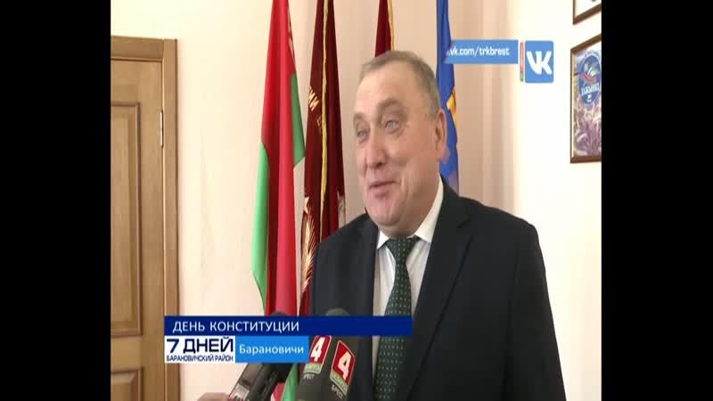 Всебелорусская акция Мы граждане Беларуси