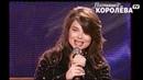 Наташа Королева - Твой мир (2005 г.) live