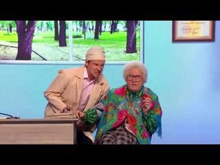 Бабушка и доктор Мясников - Уральские Пельмени - Азбука Уральских Пельменей М (2019)