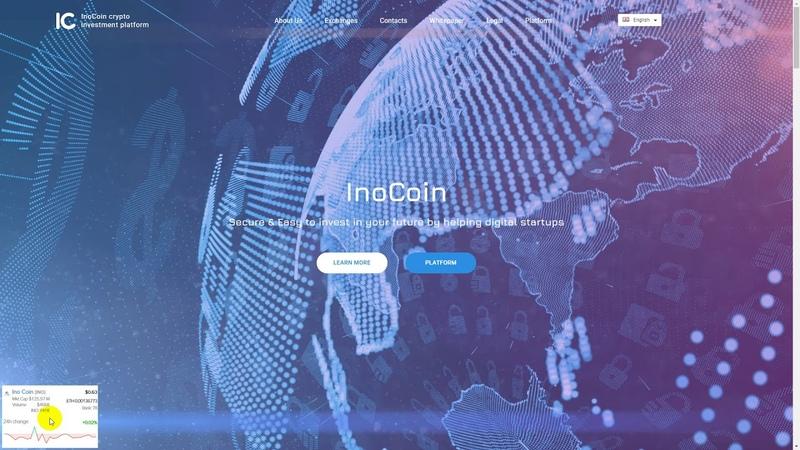 Обзор проекта INO COIN - эффективная работающая площадка для инвестирования в стартапы