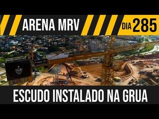 ARENA MRV   9/9 NOSSO ESCUDO NO PONTO MAIS ALTO !!! 28/01/2021