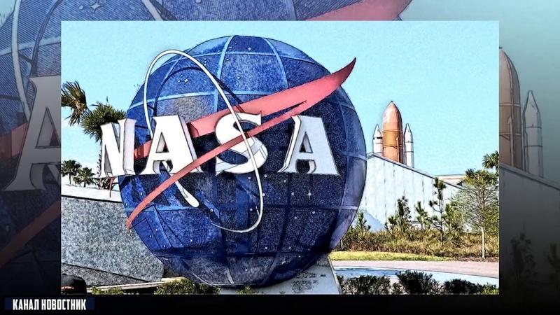 НАСА предупреждает! Конец света может произойти 9 сентября 2019 года К Земле несется астероид